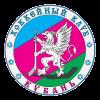 HC Kuban Krasnodar