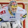 Ján Lašák ukončil kariéru, pomôže slovenským reprezentáciám