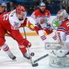 MS U20: Sestřih utkání Česko vs. Dánsko + VIDEO