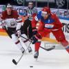 MS U20: Ruská sborná se oklepala z prohry s Kanadou a nasázela 9 gólů!