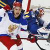 Nováček NHL Las Vegas vábí hvězdy ruské KHL!