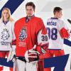 Šéf českého hokeje: Že se někomu nelíbí nové dresy? Nezájem!