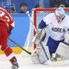 S odřenýma ušima! Korea zaskočila české hokejisty + VIDEO