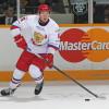 Mladý talent vymění Rusko za slavnou NHL!