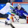 Šok! Hokejový trpaslík na úvod ZOH porazil hrdé Američany